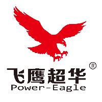 北京飛鷹超華會展服務有限公司