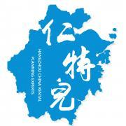 杭州仁特儿文化艺术策划有限公司