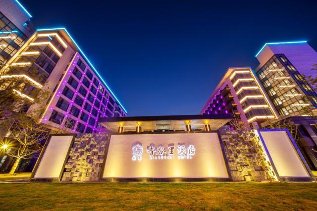 苏州太美香谷里酒店