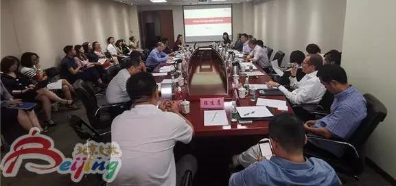 """北京市文化和旅游局开展""""不忘初心、牢记使命""""主题教育"""