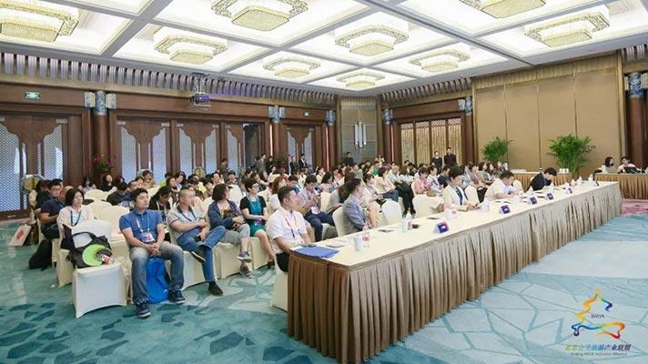 相聚世园会,深度发掘北京会奖优质资源