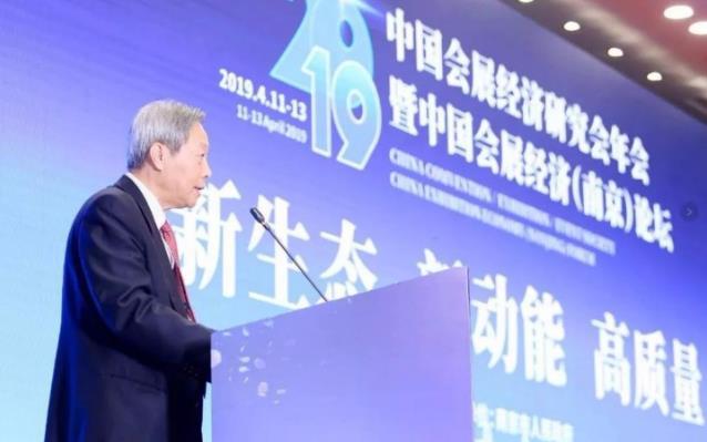 現場!中國會展經濟(南京)論壇正在舉辦