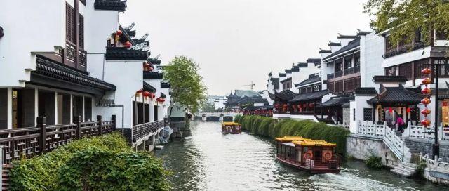 魅力南京,會獎勝地—交通篇