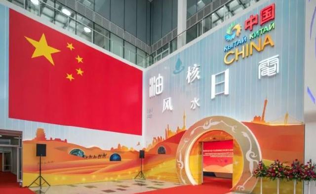 荣光照进未来:阿斯塔纳世博会中国馆