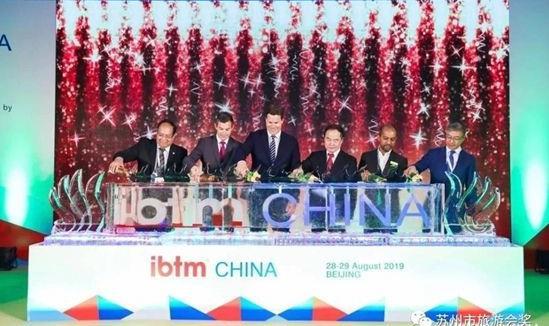 蘇州市重點會獎企業參加2019年北京國際會議與獎勵旅游展