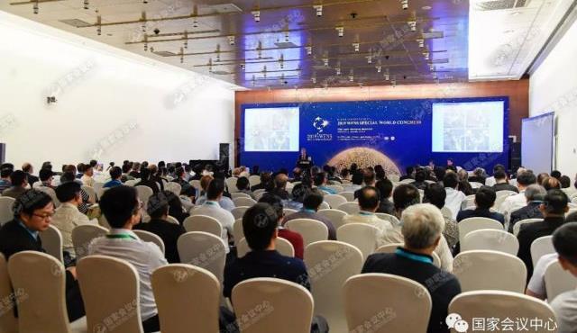 今日場館 | 世界神經外科聯合會2019學術盛宴