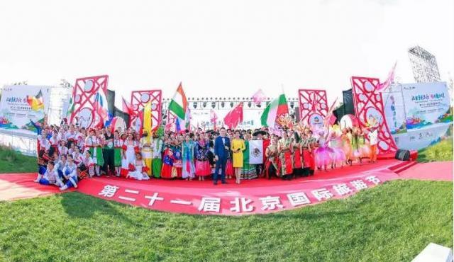 中旅會展圓滿承辦第二十一屆北京國際旅游節