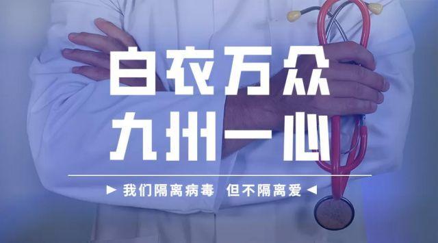 全國醫護工作者們,待到春暖花開,請你同游杭州山水!