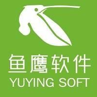 北京魚鷹軟件有限公司