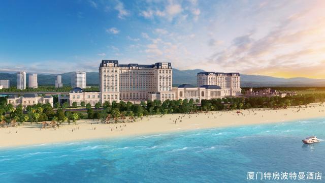 厦门特房波特曼七星湾酒店