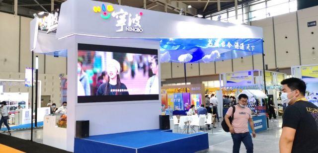 一展览尽港城韵!宁波文旅数字展馆惊艳亮相南京